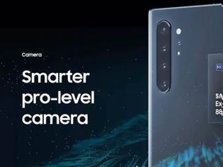 Φωτογραφία για Samsung Exynos 880: Το 5G SoC της εταιρείας για mid-range smartphones