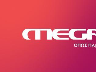 Φωτογραφία για Ποιος καλλιτέχνης θα τραγουδήσει στο Mega την επόμενη Παρασκευή;