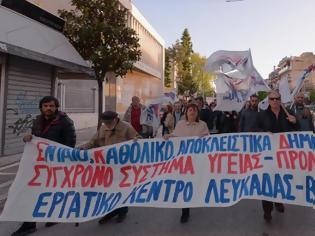 Φωτογραφία για Εργατικό Κέντρο Λευκάδας - Βόνιτσας: Δελτίο Τύπου για την κινητοποίηση δασκάλων και καθηγητών την Τρίτη 2 Ιούνη