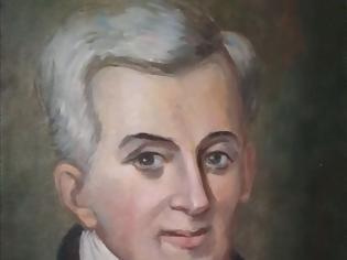 Φωτογραφία για Ό Καποδίστριας αυτοπαρουσιαζόμενος μέσα από δείγματα πολιτικών αποφάσεων, πολιτικής συμπεριφοράς και πολιτικής γραφής του, στην περίοδο 1801-1807