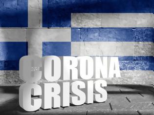 Φωτογραφία για Κορωνοϊός: Ελληνική μελέτη αποδεικνύει ότι η καραντίνα μείωσε τη μεταδοτικότητα (R0) κατά 81%