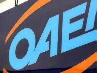 Φωτογραφία για ΟΑΕΔ: 14 προγράμματα ανοικτά για ανέργους