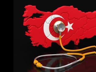Φωτογραφία για Η ...αχίλλειος πτέρνα της Τουρκίας