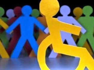 Φωτογραφία για Προτεραιότητα η προσβασιμότητα ατόμων με αναπηρία στις τουριστικές υπηρεσίες