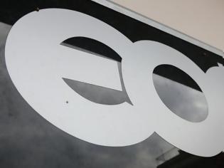 Φωτογραφία για ΕΟΦ: Απαγόρευσε τη διακίνηση και διάθεση αντισηπτικών μαντηλιών