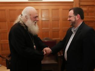 Φωτογραφία για O Αντιπεριφερειάρχης Πολιτισμού και Τουρισμού Δυτικής Ελλάδος στον Αρχιεπίσκοπο