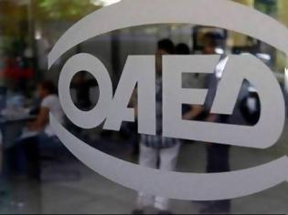 Φωτογραφία για ΟΑΕΔ: 5.200 νέες θέσεις εργασίας στον ιδιωτικό τομέα