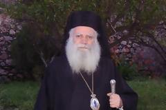 Ο Μητροπολίτης Κυθήρων Σεραφείμ προς την Σύνοδο για τη Θεία Ευχαριστία