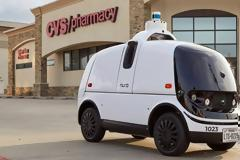 CVS Pharmacy: Παραδίδει φάρμακα με αυτόνομα οχήματα χωρίς οδηγό!