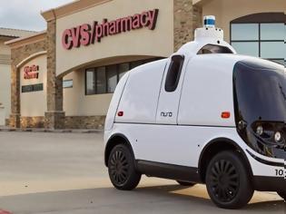 Φωτογραφία για CVS Pharmacy: Παραδίδει φάρμακα με αυτόνομα οχήματα χωρίς οδηγό!