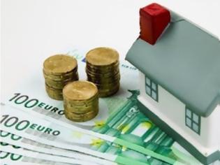 Φωτογραφία για Επιδότηση στεγαστικών δάνειων για εννέα μήνες. Ποιοι δικαιούνται από 400€ έως 600€ τον μήνα