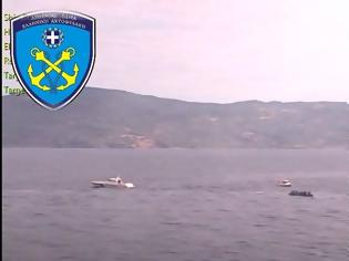 Φωτογραφία για Βίντεο ντοκουμέντο: Τρεις τουρκικές ακταιωροί συνόδευαν βάρκα με μετανάστες στα ελληνικά χωρικά ύδατα!