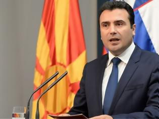 Φωτογραφία για Ζάεφ: Όσο υπάρχει Μακεδονική γλώσσα, οι Μακεδόνες θα υπάρχουν