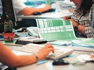 Φωτογραφία για Παράταση για τις φορολογικές δηλώσεις ανακοίνωσε το ΥΠΟΙΚ
