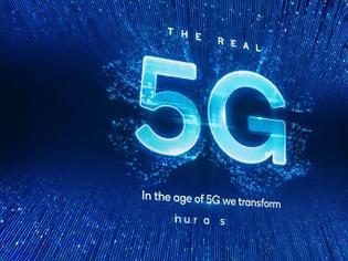 Φωτογραφία για Η Ευρώπη ετοιμάζεται να υποδεχτεί την τεχνολογία 5G