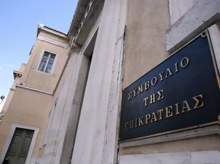 Φωτογραφία για Καταργήθηκαν από το ΣτΕ οι δίκες για τον αποκλεισμό πιστών από τις εκκλησίες