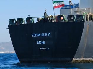 Φωτογραφία για Βενεζουέλα: Ιρανικό πλοίο που μεταφέρει τρόφιμα πλησιάζει στη χώρα