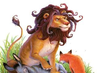 Φωτογραφία για Το λιοντάρι, η αλεπού και η συμφορά του γαϊδάρου