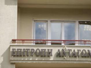Φωτογραφία για Έρευνα Επιτροπής Ανταγωνισμού: Το υγειονομικό υλικό στην περίοδο της πανδημίας