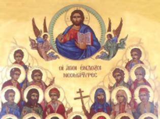Φωτογραφία για 13568 - Κυριακή Γ' Ματθαίου: Σύναξη των Αγίων Νεομαρτύρων των μετά την άλωση της Κωνσταντινουπόλεως μαρτυρησάντων († Αρχ. Γεώργιος Καψάνης, Προηγούμενος Ι. Μ. Γρηγορίου Αγίου Όρους)