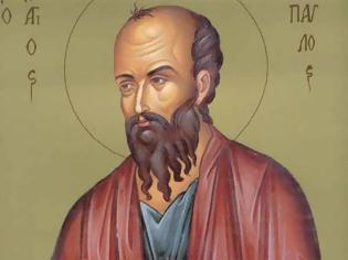 Φωτογραφία για Απόστολος Παύλος : Ο αληθινά Μεγάλος
