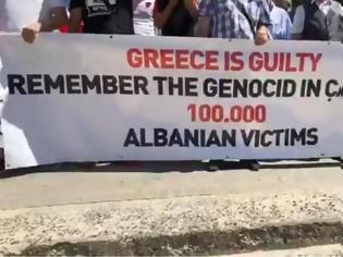 Φωτογραφία για Εκδηλώσεις - πρόκληση στην Αλβανία για την... «Γενοκτονία των Τσάμηδων»!