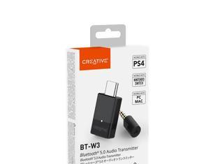 Φωτογραφία για Creative BT-W3: Ο νέος μικρός, αλλά ισχυρός πομπός ήχου