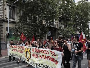 Φωτογραφία για Διαδηλώσεις: Με έγκαιρη γνωστοποίηση και χωρίς να απειλείται η δημόσια ασφάλεια - Όλες οι αλλαγές