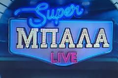 «Super Μπάλα Live» και την Τετάρτη 1 Ιουλίου στο Mega