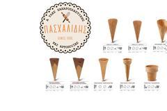 Χωνάκια παγωτού,Κύπελλα παγωτού,Κώνοι ζαχάρεως! (ΑΠΟΣΤΟΛΕΣ ΣΕ ΟΛΗ ΤΗΝ ΕΛΛΑΔΑ)
