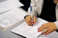 Δήμος Αμφιλοχίας: Κατάρτιση μητρώου μέσων μεταφοράς και μητρώου εργοληπτών
