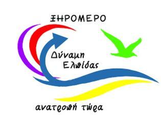 Φωτογραφία για Στηρίζουμε τον Αντιδήμαρχο  ύδρευσης κ. Φίλιππο Σαμαλέκο. -Η δημοτική αρχή έχει την πολιτική βούληση και την αποφασιστικότητα ....