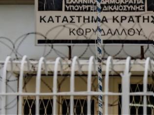 Φωτογραφία για Φυλακές Κορυδαλλού: Σωφρονιστικός υπάλληλος και δημοτικός αστυνομικός διακινούσαν ναρκωτικά