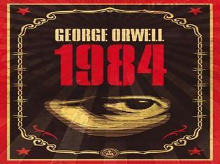 Φωτογραφία για ''1984''.Αναψηλάφηση της ιστορίας και fake news…