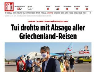 Φωτογραφία για Bild: Ο Μητσοτάκης υπέκυψε στον εκβιασμό της TUI για τις διακοπές των  Γερμανών στην Ελλάδα