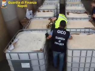 Φωτογραφία για Η επιστροφή του εφιάλτη: Το ISIS ήθελε να «σαρώσει» την Ευρώπη με 84 εκατ. χάπια Captagon