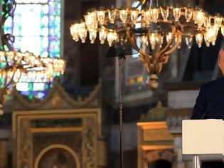 Φωτογραφία για DW: Ο Ερντογάν θέλει «να θάψει μια και καλή τον Κεμάλ» με τη μετατροπή της Αγίας Σοφίας σε τζαμί