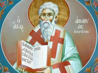 Φωτογραφία για Ο άγιος Ανδρέας αρχιεπίσκοπος Κρήτης μας καλεί να γίνουμε «μετανάστες» μιμούμενοι τον Αβραάμ