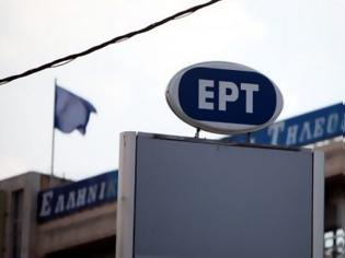 Φωτογραφία για Πρόβλημα συνωστισμού στην ΕΡΤ – Επιστρέφουν στην τηλεργασία δεκάδες εργαζόμενοι