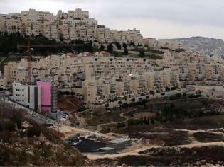 Φωτογραφία για Παλαιστίνη ζητά από το Ισραήλ να κλείσει την πρόσβαση στη Δυτική Όχθη