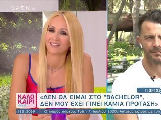 Φωτογραφία για Γιώργος Αγγελόπουλος: «Δεν θα πάρω μέρος στο Bachelor»