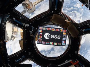 Φωτογραφία για ESA : Στην Ελλάδα ο πρώτος επίγειος σταθμός για το ευρυζωνικό δίκτυο του Διαστήματος