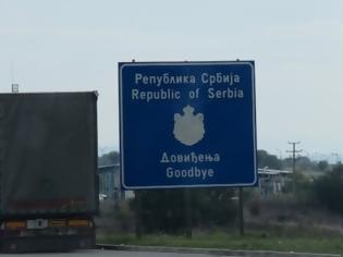 Φωτογραφία για Σκόπια: Υποχρεωτικά τα τεστ σε όσους ταξιδεύουν από Σερβία, Κόσοβο, Μαυροβούνιο και Βοσνία