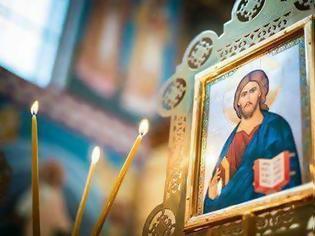 Φωτογραφία για Έχει καταντήσει να είναι η Ορθοδοξία μία θρησκεία, που ο Θεός αλλάζει διαθέσεις!
