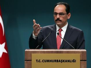 Φωτογραφία για Τουρκία προσπαθεί τώρα να ρίξει στην Ελλάδα την ευθύνη για τη μη επαναλειτουργία της Θεολογικής Σχολής της Χάλκης!