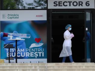 Φωτογραφία για Ρουμανία: Πάνω από 600 ασθενείς με κορωνοϊό έφυγαν από νοσοκομεία