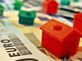 Φωτογραφία για Επιδότηση στεγαστικών δάνειων και κόκκινων, δανειοληπτών που πλήττονται από τον κοροναϊό