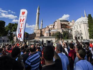 Φωτογραφία για Αμερικανική Γερουσία για Αγιά Σοφιά: Μεγάλη προσβολή η κίνηση του Ερντογάν