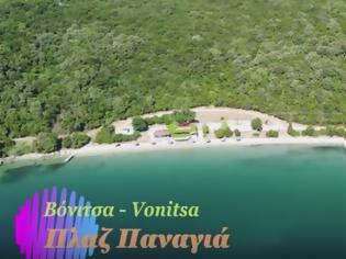 Φωτογραφία για Η παραλία Παναγιά εντός του Όρμου της Βόνιτσας. (ΒΙΝΤΕΟ)