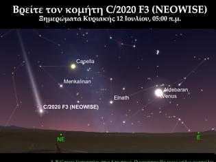 Φωτογραφία για Βρείτε την Κυριακή τον κομήτη στον ουρανό